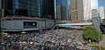 протесты в Гонгконге